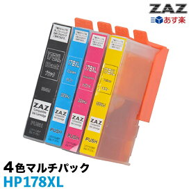 HP178XL-4PK 1セット 4色パック×1 増量版 HP178XLBK HP178XLC HP178XLM HP178XLY ZAZ 高品質 互換インクカートリッジ ICチップ付き 残量表示可能