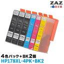 HP178XL-4PK+BK2個 計6個セット 4色パック+ブラック2個セット 増量インク HP178XLC×1 / HP178XLM×1 / HP178XLY×1 / HP178XLBK×3 ZAZ