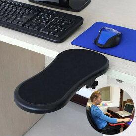 デスクアームレスト リストレスト ブラック デスク取り付け用 パソコン 肘掛け