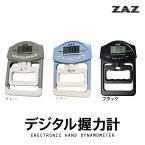 〔ZAZ〕デジタルハンドグリップメーター握力計握力測定機(電池付属)握力測定握力計デジタルデジタル握力計握力計測