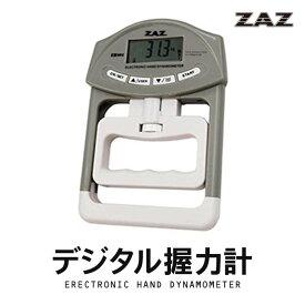 デジタル握力計 グレー 電池付き 電池付属 デジタルハンドグリップメーター 握力測定機 握力系 握力計デジタル 握力計測機 記録 ユーザー登録