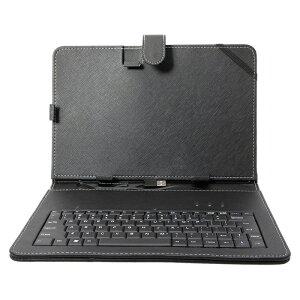 10インチ タブレット ケース 端子がUSB USBキーボード付き スタンド機能つき 10inch Android端末向け PUレザー タブレットPC