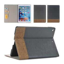 iPadケース バイカラー オートスリープ カード収納 スタンド iPadPro iPadAir iPadmini iPad 第6世代 第5世代 第4世代 第3世代 第2世代 2019 2018 2017 2016 2015 2014 12.9インチ 11インチ 10.5インチ 9.7インチ 【365日発送】