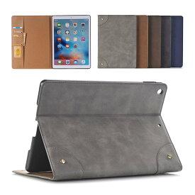 iPadケース レザー調 オートスリープ カード収納 スタンド iPadPro iPadAir iPadmini iPad 第6世代 第5世代 第4世代 第3世代 第2世代 2019 2018 2017 2016 2015 2014 12.9インチ 11インチ 10.5インチ 9.7インチ 【365日発送】