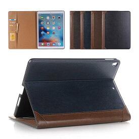 iPadケース レザー調 バイカラー オートスリープ カード収納 スタンド iPadPro iPadAir iPadmini iPad 第6世代 第5世代 第4世代 第3世代 第2世代 2019 2018 2017 2016 2015 2014 12.9インチ 11インチ 10.5インチ 9.7インチ 【365日発送】