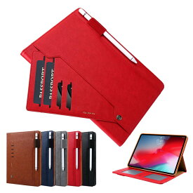 iPadケース レザー調 ペンホルダー付き オートスリープ カード収納 スタンド機能 iPadAir 第3世代 第2世代 iPadPro 11インチ 10.5インチ 9.7インチ iPad 第6世代 第5世代 iPadmini4 2019 2018 2017 2016 2015 2014 【365日発送】