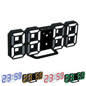 デジタルLED時計 3Dデジタルアラーム時計 デジタル表示 LED表示 目覚まし時計 置き時計 壁掛け時計 USB給電 USBケーブル付属 時刻・設定記憶用補助電池付属 アラーム機能 スヌーズ機能付き 【365日発送】