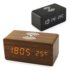 Qiワイヤレス充電器付き LED木目調時計 置き時計 アラーム機能付き 温度計 音声反応モード ( 省エネモード ) 搭載 Qi規格対応 デジタルLED時計 目覚まし時計 USB給電 USBケーブル付属 ウッド調 wood プレゼント ギフト ブラック ブラウン