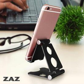 ZAZ 折りたたみスマホスタンド アルミ製 【ブラック】 可動式 角度調整付き 軽量 コンパクト ポータブルスマートフォンスタンド 卓上 デスク iPhone iPad Android タブレット Nintendo Switch 対応