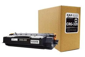 ZAZ Canon キャノン 互換トナーカートリッジ CRG-320 ( CRG320 ) カートリッジ320 対応機種 MF6880DW ( MF-6880DW ) / MF6780DW ( MF6780DW )
