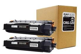 2本セット ZAZ Canon キャノン 互換トナーカートリッジ CRG-320 ( CRG320 ) カートリッジ320 対応機種 MF6880DW ( MF-6880DW ) / MF6780DW ( MF6780DW )