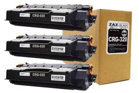 3本セット ZAZ Canon キャノン 互換トナーカートリッジ CRG-320 ( CRG320 ) カートリッジ320 対応機種 MF6880DW ( MF-6880DW ) / MF6780DW ( MF6780DW )