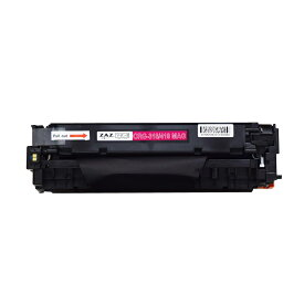 CRG-318MAG / CRG-418MAG 共通 互換 トナー ( トナーカートリッジ ) 互換トナー ( CRG318MAG CRG418MAG 対応 )マゼンタ単品トナー