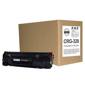CRG-328 キャノン 互換トナーカートリッジ ( トナー 328 ) CANON レーザープリンタ 対応機種: MF4410 / MF4420n / MF4430 / MF4450 / MF4550d / MF4570dn / MF4580dn / MF4750 / MF4820d / MF4830d / MF4870dn / MF4890dw 【365日発送】