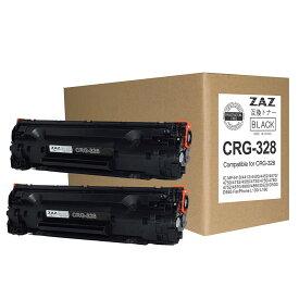 (2本セット) CRG-328 キャノン 互換トナーカートリッジ ( トナー 328 ) CANON レーザープリンタ 対応機種: MF4410 / MF4420n / MF4430 / MF4450 / MF4550d / MF4570dn / MF4580dn / MF4750 / MF4820d / MF4830d / MF4870dn / MF4890dw 【365日発送】