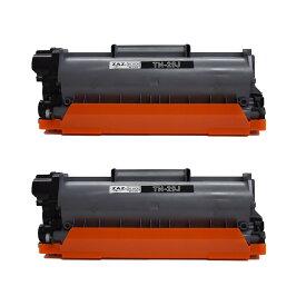 [ZAZ] TN-29J 2本セット 互換トナーカートリッジ レーザープリンター 対応機種:MFC-L2750DW / MFC-L2730DN / DCP-L2550DW / DCP-L2535D / FAX-L2710DN / HL-L2375DW / HL-L2370DN / HL-L2330D