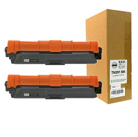 TN-291BK ブラック 2本セット 互換 対応機種: JUSTIO HL-3140CW / HL-3170CDW / DCP-9020CDW / MFC-9340CDW 大容量(汎用トナー ・ 互換トナー)