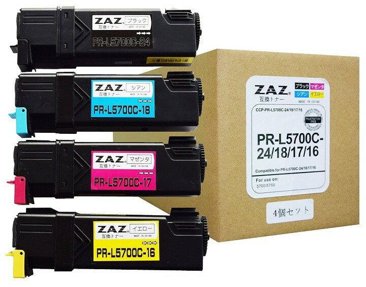 あす楽対応 宅配便で送料無料 〔 ZAZ 〕4色セット PR-L5700C-24 (ブラック) , PR-L5700C-18 (シアン), PR-L5700C-17 (マゼンタ) , PR-L5700C-16 (イエロー) 〔大容量タイプ〕 互換 トナー カートリッジ