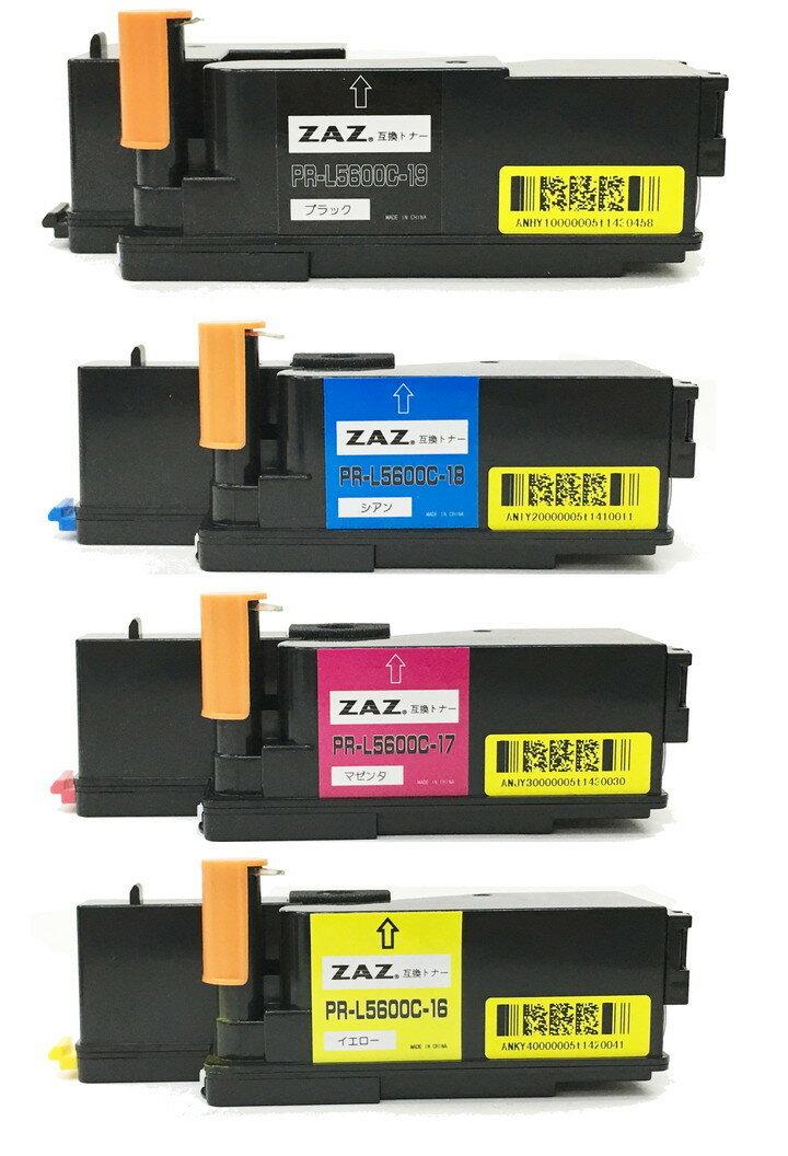 あす楽対応 宅配便で送料無料 〔 ZAZ 〕4色セット  PR-L5600C-19 (ブラック) , PR-L5600C-18 (シアン), PR-L5600C-17 (マゼンタ) , PR-L5600C-16 (イエロー) 〔大容量タイプ〕 互換 トナー カートリッジ   対応機種: NEC MultiWriter 5600C 5650C 5650F