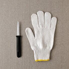 【牡蠣ナイフ・軍手・レシピset】カキナイフ かきナイフ