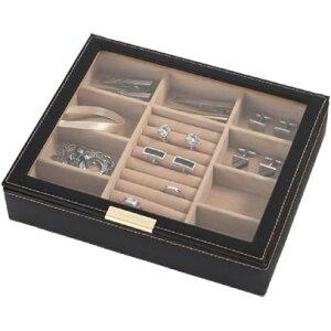 【送料無料】アクセサリーボックス 小物入れ 小物置き!茶谷産業 Elementum(エレメンタム) アクセサリーケース 240-456