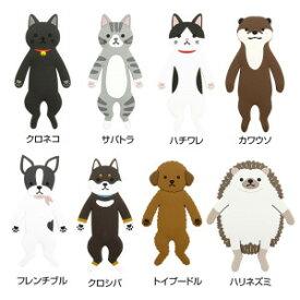 【メール便送料無料】かわいい動物の壁掛けフック!Sticky hook Friends!