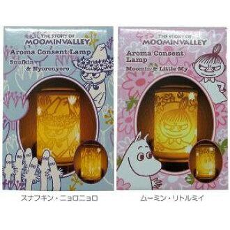 Moomin outlet type aroma light! Aroma consent Trump snufkin-hattifattener/Moomin, little mini
