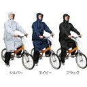 【送料無料】即納!自転車用レインコート 足カバー付き フード付きレディース メンズ!2WAYサイクルコート CY-002 ネ…