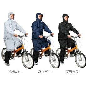 【送料無料】!自転車用レインコート 足カバー付き フード付きレディース メンズ!2WAYサイクルコート CY-002 ネイビー/シルバー/ブラック