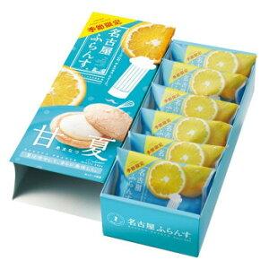 【送料無料】名古屋土産!名古屋ふらんす 甘夏 6個入(夏季限定) ×20箱