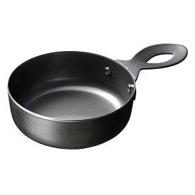 魚焼きグリルでココット料理 オーブン対応フライパン!leye レイエ グリルココット 直径12cm 2個組 LS1528