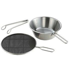 【送料無料】揚げ物鍋セット!leye(レイエ) メッシュ蓋で油ハネを防ぐオイルパン トング付 LS1554