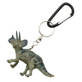 恐竜のフィギュア キーホルダー!トリケラトプス キーリング FD-402(70652)