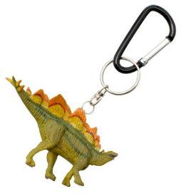 恐竜のフィギュア キーホルダー!ステゴサウルス キーリング FD-405(70655)