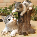 猫 置物 リアル 切り株とねこの親子 ホワイト&グレー ネコ キャット リアルな猫の置物 動物オブジェ ガーデ…