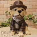 犬の置物 ラブラドールレトリバー ダンディードッグ ワンちゃん いぬ オブジェ リアル ドッグ モチーフ 毛並み こだわ…