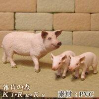 ブタの置物豚の親子3点セットリアルなぶたピッグ縁起物動物オブジェオーナメント装飾ドールフィギュアモチーフインテリア