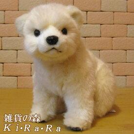 白くま 子熊 リアルなシロクマのぬいぐるみ インテリア 動物 置物 オブジェ 雑貨 フィギュア アニマル くまモチーフ