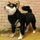 犬の置物 柴犬 黒柴ビッグサイズ 大きくてリアルな犬のぬいぐるみ いぬ イヌ ドッグ 動物 アニマル オブジェ 雑貨 フィギュア モチーフ インテリア 玄関 癒し モフモフ もふもふ
