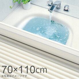 ポリプロ風呂ふた プロト M‐11【約70×110cm】