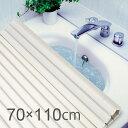 バスリッド風呂ふた M‐11【約70×110cm】