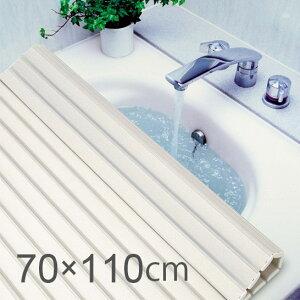 バスリッド風呂ふた M-11