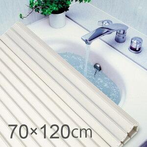 バスリッド風呂ふた M‐12【約70×120cm】