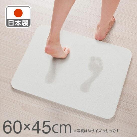瞬乾力バスマット L【約60×45cm】