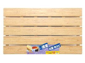 木目すのこ 5枚板 【約50cm×85cm】