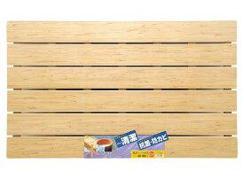 木目すのこ ロング 【約60cm×100cm】