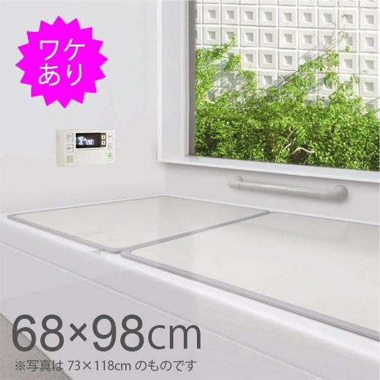 組合せ風呂ふた 2枚組 M−10【約68×98cm】
