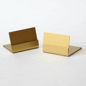 「シャマール カードスタンド Lサイズ」ブラス 真鍮 カード立て カード アンティーク風【コンパクト対応】