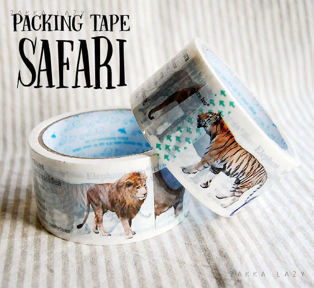 「パッキングテープ サファリ」デザインテープ 梱包 テープ 動物柄 サファリ