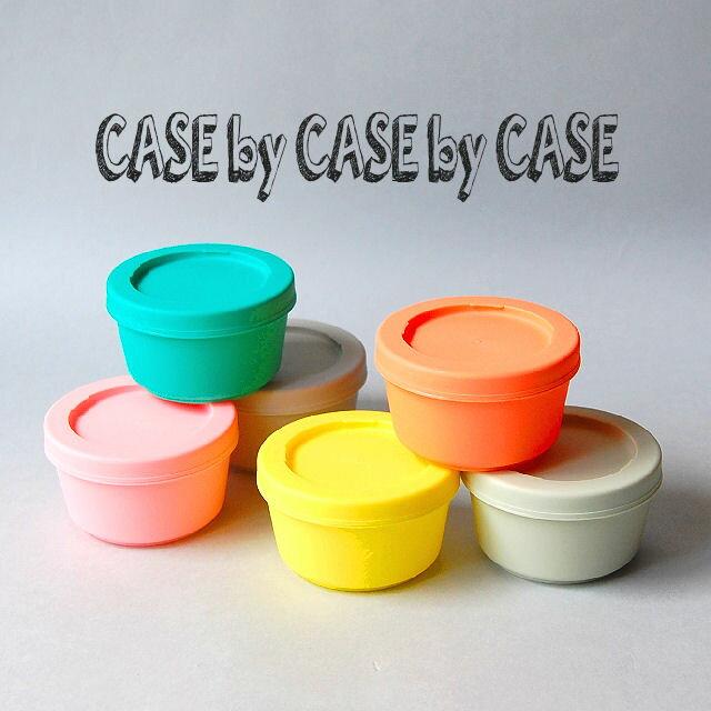 「CASE by CASE by CASE XS」ケース バイ ケース タッパー 保存 保管 スタッキング 保存容器 お弁当箱 デザートケース ポラリス スピカ プルート